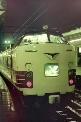 Pict0061